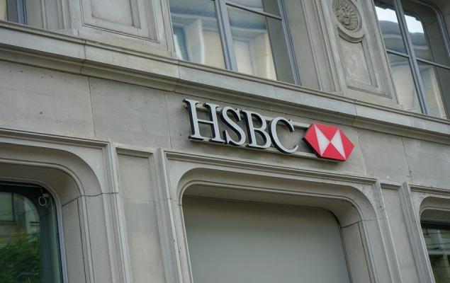 On 2020 profit, HSBC delivers profits again in the wake of beating gauges