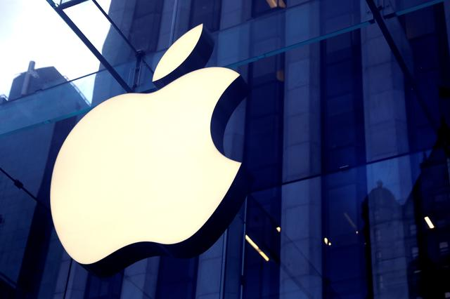 Apple says it will send an observer to Senate hearing on application stores all things considered